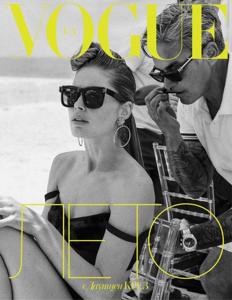 Doutzen-Kroes-by-Chris-Colls-for-Vogue-Ukraine-June-2017-Covers-1-760x985